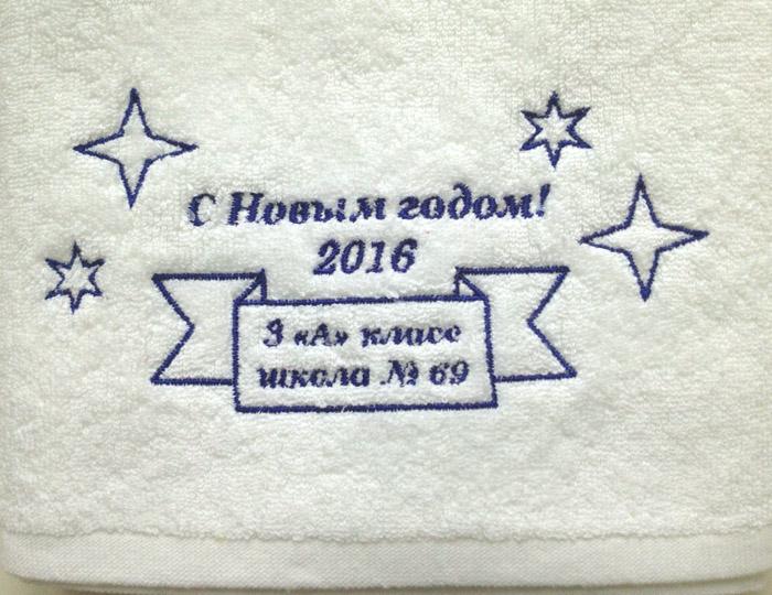 с н.годом 2016